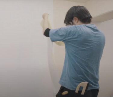 素人が壁紙を張り替えてみた。クロスの貼り替え方法・DIY・インテリアセルフリフォーム