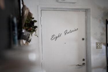 【セルフリノベ】玄関ドアをステンシルペイント&ブレーカー塗装