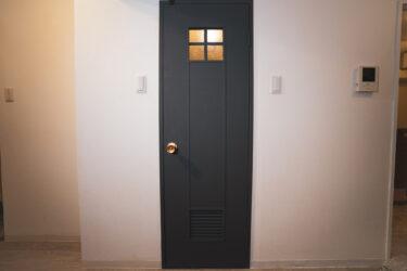 【室内ドアDIY】ペイントでリメイク!おしゃれ扉に変身させる方法。インテリアセルフリノベーション