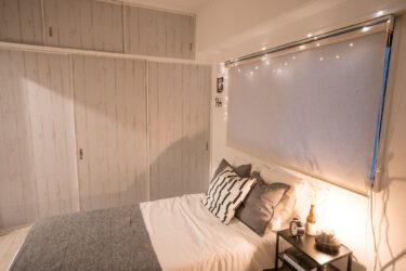 【寝室インテリアコーディネート②】ベッドルームをイケア製品でデコレーション&ベッドメイキング