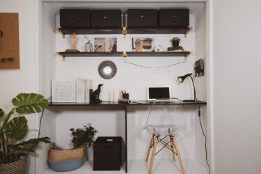 【インテリアコーディネート】小さな書斎、ホームオフィスをデコレーション(後編)元クロゼットをワークスペースに。DENテレワーク