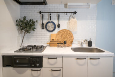 キッチンセルフリノベ!イケアの壁面吊り下げ収納をDIY設置!IKEAインテリアでキッチンをデコレーション・インテリアコーディネート