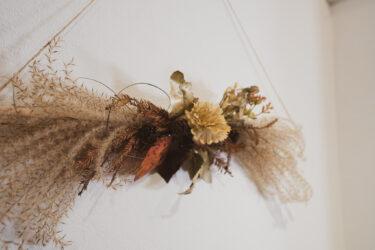 秋を感じる壁掛けインテリアを手作り!ハロウィンの飾り付けにも使える!家族で楽しくフォールデコレーションDIY・ウォールハンギング