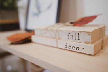 超簡単!洋書をアレンジして秋の飾り付けにする。ハロウィンの季節のフォールデコレーション・インテリア雑貨・小物リメイク・DIY
