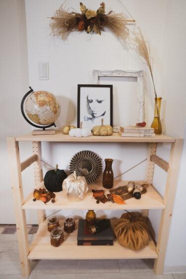 【ハロウィン飾り】秋のインテリアデコレーション手作りアイデアまとめ!DIY装飾オブジェ・インテリアコーディネートの素材になる!